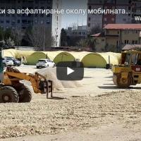 Подготовки за асфалтирање околу мобилната болница во Скопје
