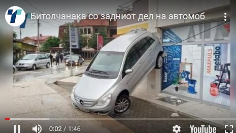 Битолчанака со задниот дел на автомобил се искачи на ѕид од зграда