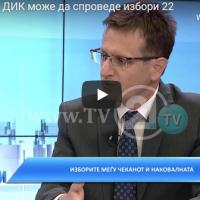"""Кондарко: """"Изборните листи се завршена работа, и нема менување"""""""