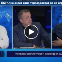 Тортевски: ВМРО не знаат каде тераат, сакаат да се оградат од Груевски, но им се седи во белата палата...