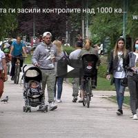 Полицијата ги засили контролите над 1000 казни за два дена