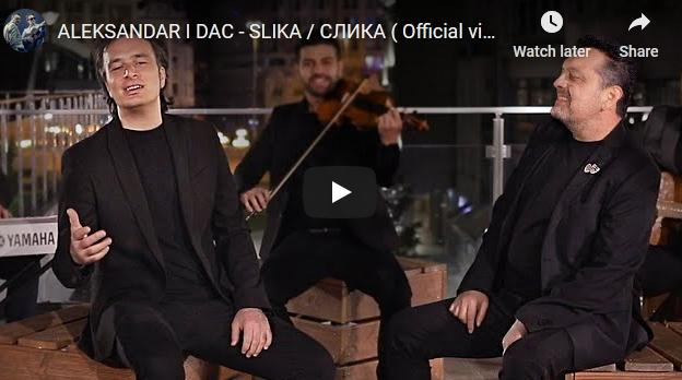 Александар Митевски и Дац со нова песна откината од душата и срцето!