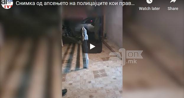Полициски службеници синоќа правеле забава во кратовското село Куклица