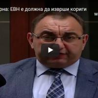 Регулаторна: ЕВН е должна да изврши коригирање на фактурите за струја врз основа на самочитање