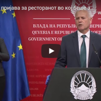 Кривична пријава за ресторанот во кој беше затекнат лидерот на ВМРО-ДПМНЕ Мицкоски