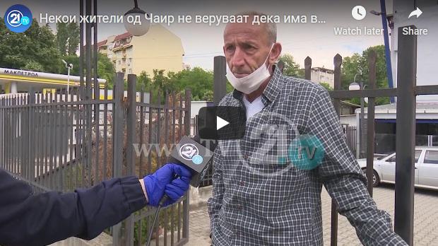 Некои жители од Чаир не веруваат дека има вирус – Филипче: Ова е причината што граѓаните не ги почитуваат мерките