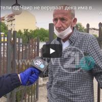 Некои жители од Чаир не веруваат дека има вирус - Филипче: Ова е причината што граѓаните не ги почитуваат мерките