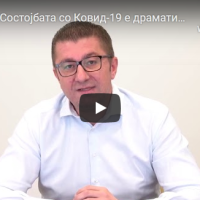 Мицкоски: Состојбата со Ковид-19 е драматична, но исто толку лоша е и економската состојба