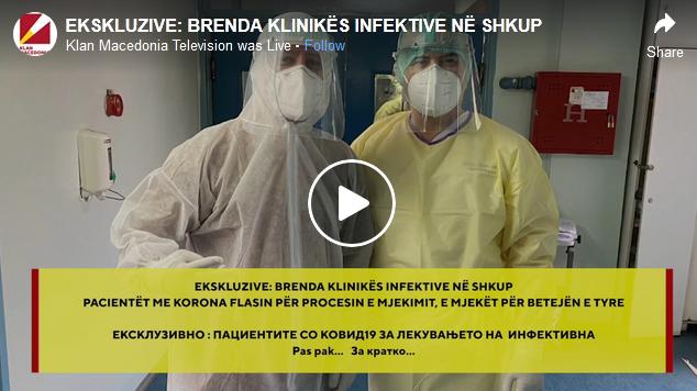 Снимки од заболени кои се лекуваат на Инфективна клиника ВИДЕО