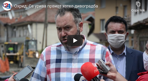 Охрид: Се урива првиот хотел-дивоградба