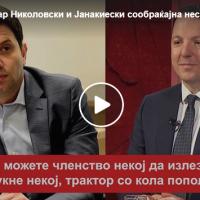 Нови бомби и денеска - Јанакиески и Николоски договараат сообраќајка на патот Охрид-Кичево