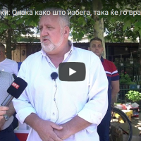 Кекеновски: Онака како што избега, така ќе го вратиме бегалецот од Будимпешта