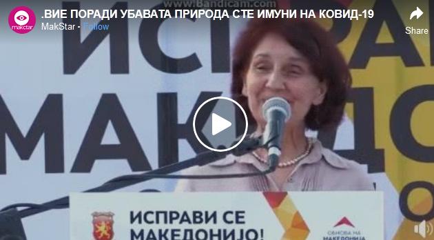 Силјановска вчера во Македонски Брод …МОЖЕБИ ВИЕ ПОРАДИ УБАВАТА ПРИРОДА СТЕ ИМУНИ НА КОВИД-19…