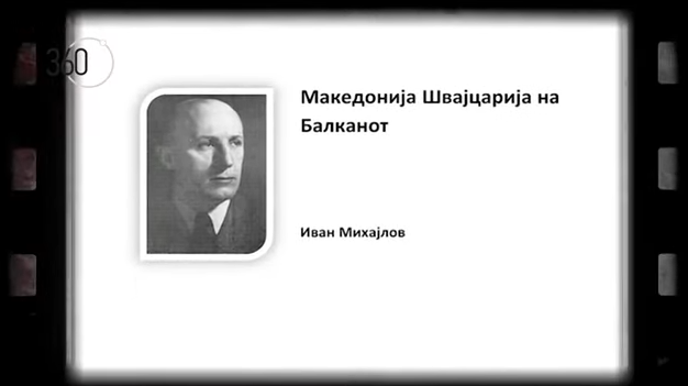 """""""Насамарена Саботажа"""" сезона 7 бр. 02"""