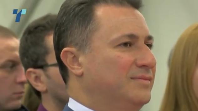 1,3 милионе евра донации за ДПМНЕ завршиле кај Никола Груевски