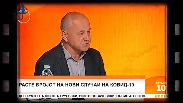"""""""Нејасна Саботажа"""" сезона 7 бр. 11"""