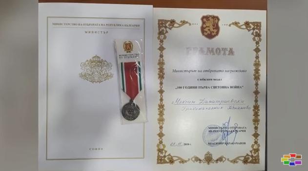 Градоначалникот на Куманово Максим Димитриевски го враќа орденот на Каракачанов