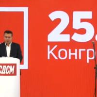 СДСМ ќе бира лидер со гласање на целото членство