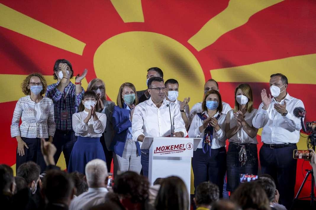 СДСМ во одбрана на Заев – македонските граѓани избраа иднина, Црвенковски е историја
