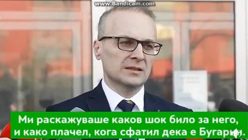 АНТОНИО МИЛОШОСКИ ПЛАЧЕЛ КОГА ДОЗНАЛ ДЕКА Е БУГАРИН – Љупчо Нешков, новинарот на БГНЕС