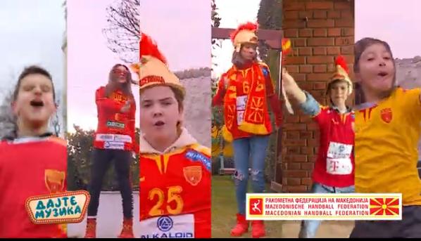 """Децата од """"Дајте музика"""" со видео-спот како поддршка за ракометарите"""