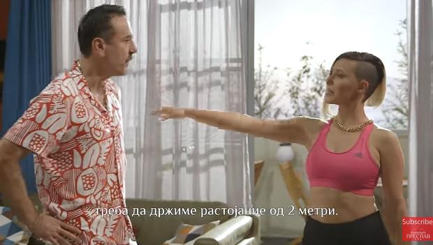 Преспав (Сезона 5, Епизода 13) – Банкарот Бегалец