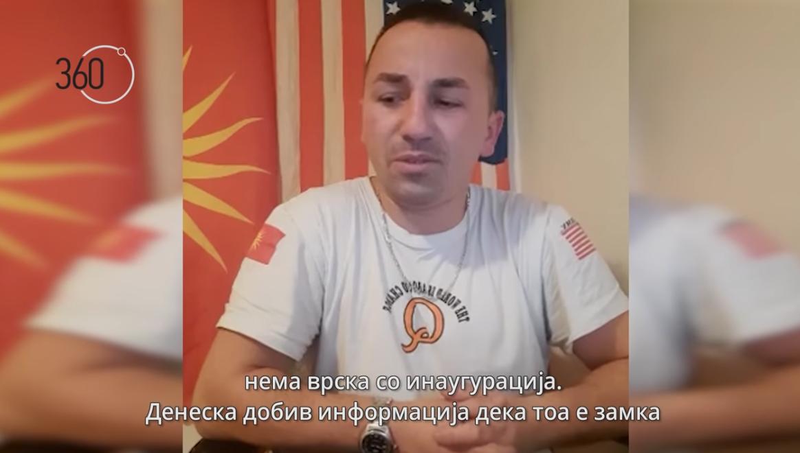 """Инаугурирана Саботажа"" сезона 7 бр. 32"
