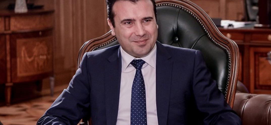 Гаси интернет :D Атмосферата во кабинетот на Заев по изгласаната доверба на Владата