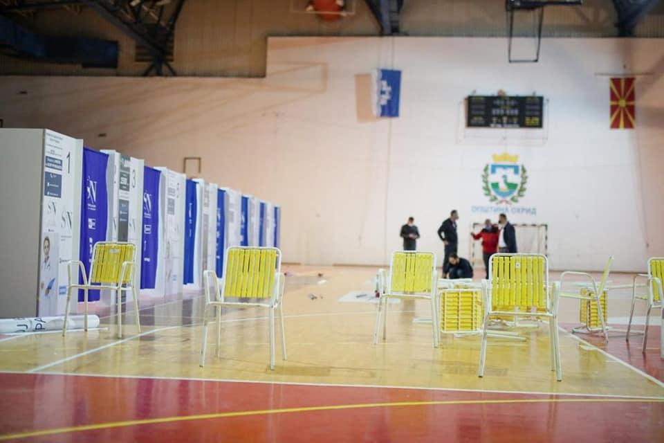 Салата Билјанини Извори во Охрид се подготвува за масовна имунизација