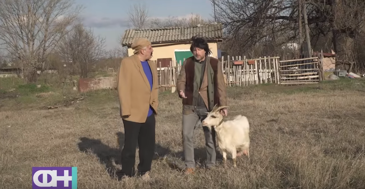 """Двајцата овчари"" – Македонски пописни приказни (Фчерашни Новости)"