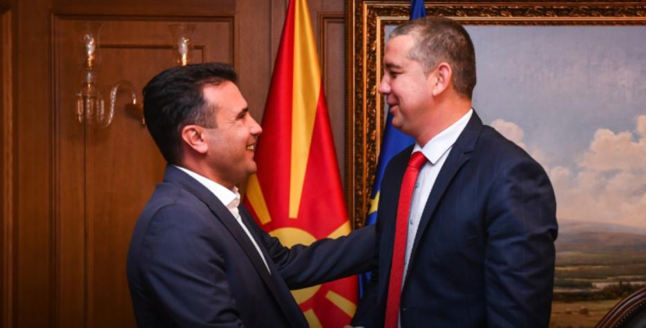 (Видео) Заев ги повика Македонците во Албанија: Гласајте за Васил Стерјовски и  Еди Рама на изборите на 25 април