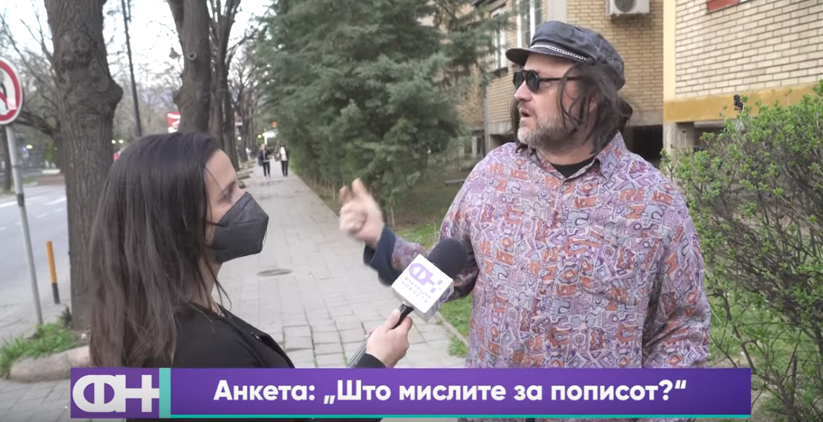 """""""Што мислат граѓаните за пописот?"""" – Македонски пописни приказни (Фчерашни Новости)"""