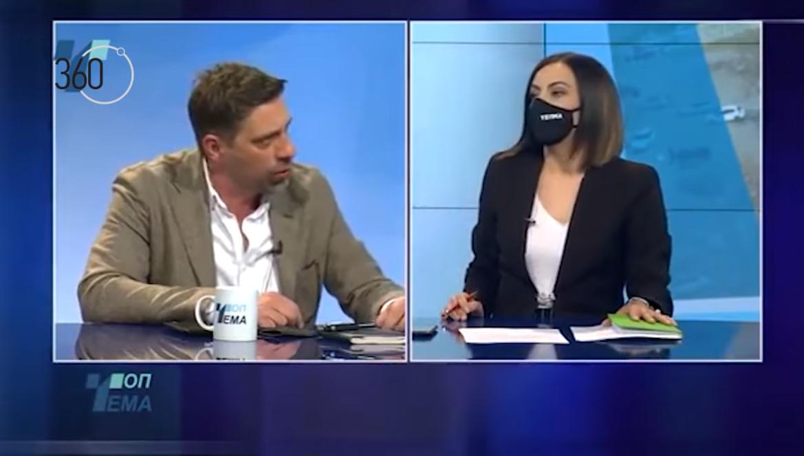 """Висококатна Саботажа"" сезона 7 бр. 55"
